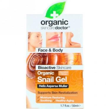 Organic Doctor, オーガニックカタツムリジェル、50ml(1.7 fl oz) (Discontinued Item)