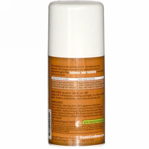 Organic Excellence, バランスプラスセラピー、バイオアイデンティカル、プロゲステロンクリーム、3 oz (85.5 g)