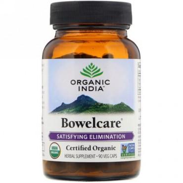 Organic India, ボウルケア®, 90 ベジタブルカプセル (Discontinued Item)