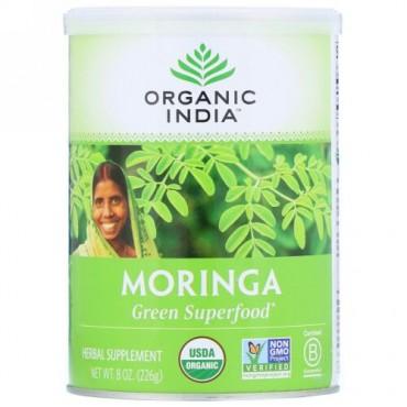 Organic India, モリンガ、226g(8oz)