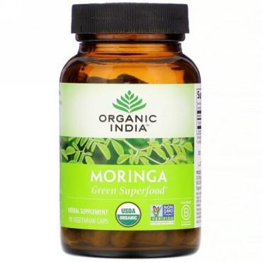 Organic India, ワサビノキ、ベジカプセル90粒