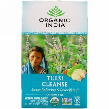 Organic India, トゥルシーティー、クレンジング、カフェインフリー、18袋、28.8 g(1.02 oz)