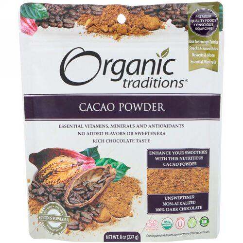 Organic Traditions, カカオパウダー、8オンス (227 g) (Discontinued Item)