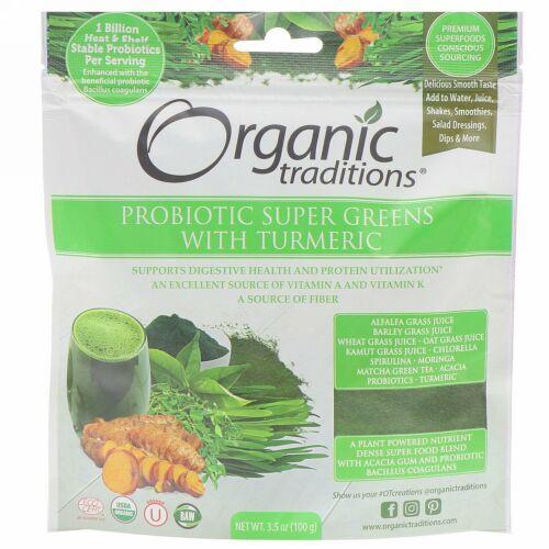 Organic Traditions, ウコン入りプロバイオティクススーパーグリーン、100 g(3.5 oz)