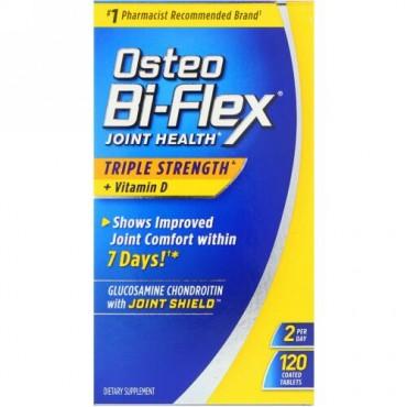 Osteo Bi-Flex, 関節の健康、 3倍の強度 + ビタミンD、 コーティング錠120錠