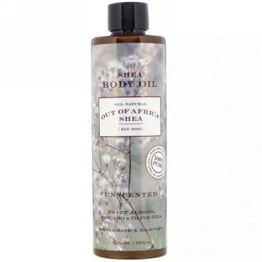 Out of Africa, Shea Body Oil, Unscented, 9 fl oz (266 ml)