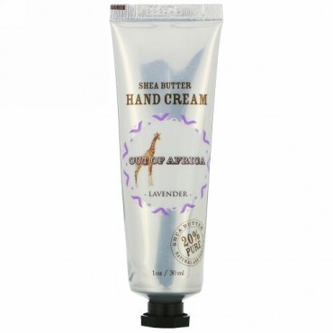 Out of Africa, Premium Shea Butter Hand Cream, Lavender, 1 oz (30 ml)