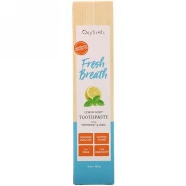 Oxyfresh, フレッシュな息、酸素と亜鉛配合レモンミントトゥースペースト、5オンス (142 g) (Discontinued Item)