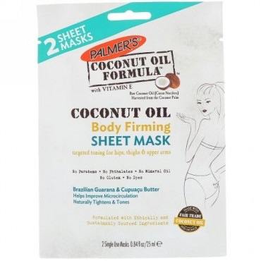 Palmer's, Coconut Oil, Body Firming Sheet Mask, 2 Sheet Masks, 0.84 fl oz (25 ml) (Discontinued Item)