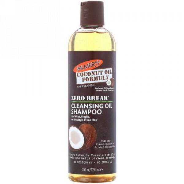 Palmer's, ココナッツオイル フォーミュラ、ゼロ ブレイク、クレンジングオイル シャンプー、弱くてもろい切れやすい髪向け、12 fl oz (350 ml) (Discontinued Item)