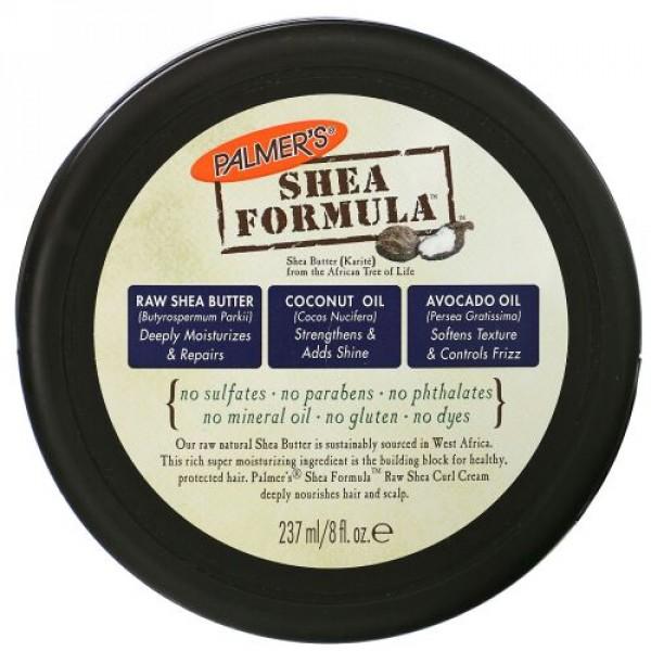 Palmer's, シアフォーミュラ、モイスチャーリペア、ロー(未精製)シア・カールクリーム、8液量オンス (237 ml)