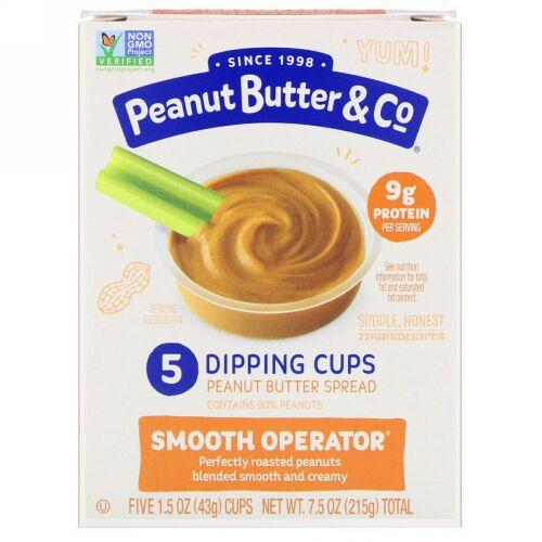 Peanut Butter & Co., ディップカップ, スムースオペレーター, クリーミーピーナッツバター , 5カップ, 各1.5オンス (43 g) (Discontinued Item)