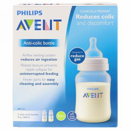 Philips Avent, コリック対策ボトル、生後1ヶ月以上、1本、9 oz 各(260 ml) (Discontinued Item)