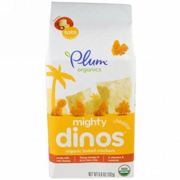 Plum Organics, マイティー・ダイノス、オーガニック・ベークドクラッカー、チェダー、トッツ、生後12ヶ月以上、6.8オンス(192g) (Discontinued Item)