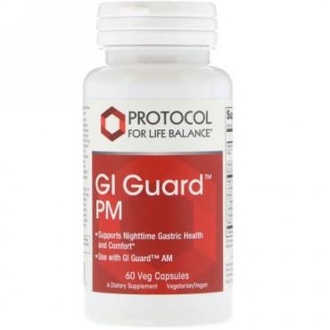 Protocol for Life Balance, GIガードPM、ベジカプセル60個 (Discontinued Item)