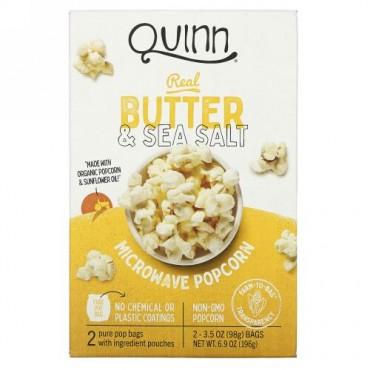 Quinn Popcorn, バター& 海の塩、 2 袋、各 3.5 オンス (98 g)