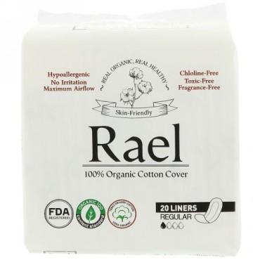 Rael, オーガニック・パンティーライナー、ふつうの日、20枚 (Discontinued Item)
