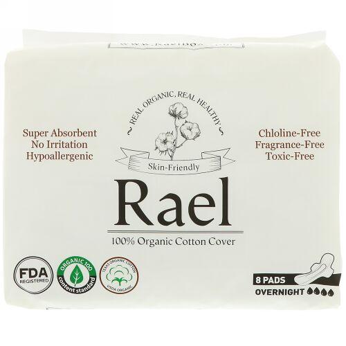Rael, オーガニック薄型パッド、夜用、8枚 (Discontinued Item)
