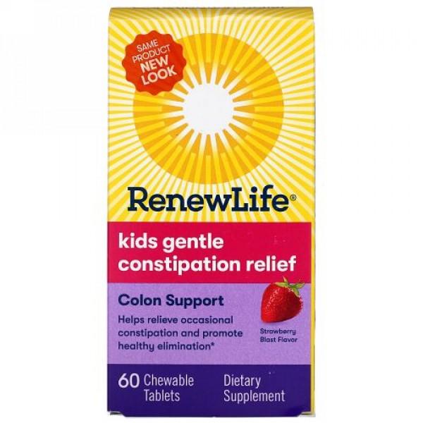 Renew Life, Kids Gentle Constipation Relief, Strawberry Blast Flavor, 60 Chewable Tablets