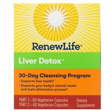 Renew Life, Liver Detox, 30-Day Cleansing Program, 2 Bottles, 60 Vegetarian Capsules Each