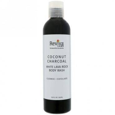 Reviva Labs, ココナッツチャーコールホワイトラバロックボディウォッシュ、236 ml(8 fl oz) (Discontinued Item)