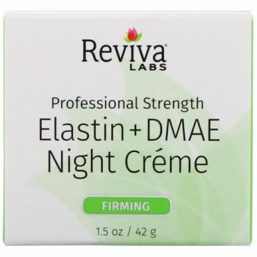 Reviva Labs, エラスティン + DMAE ナイト クリーム、1.5 oz (42 g)