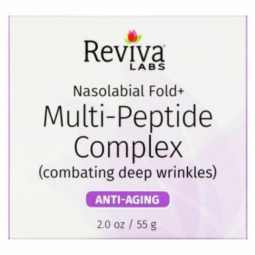 Reviva Labs, ほうれい線 + マルチペプチドコンプレックス, 2 oz (55 g)