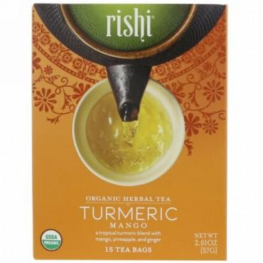 Rishi Tea, オーガニックハーバルティー、ターメリックマンゴー、ティーバッグ15個、2.01 oz (57 g) (Discontinued Item)