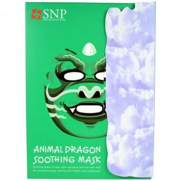 SNP, アニマルドラゴン リラックスマスク、 10 マスク x 各(25 ml) (Discontinued Item)