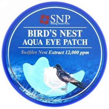SNP, ツバメの巣アクアアイパッチ、60パッチ
