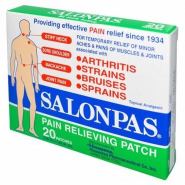 Salonpas, 痛み緩和用パッチ、 20枚、 6.5cm X 4.2cm (Discontinued Item)