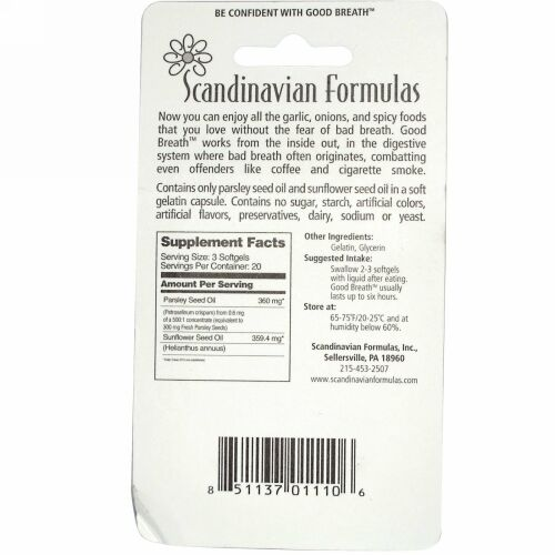 Scandinavian Formulas, グッド・ブレス™, ソフトジェル 60 粒