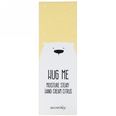 Secret Key, Hug Me, Moisture Steam Hand Cream, Citrus, 5.07 oz (30 ml) (Discontinued Item)