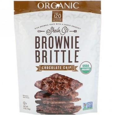 Sheila G's, オーガニック、ブラウニーブリットル、チョコレートチップ、5オンス (142 g)