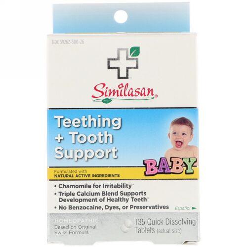 Similasan, ベイビー、歯の生えかけ・歯サポート、 135 即溶性タブレット (Discontinued Item)