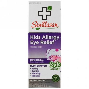 Similasan, 子供用アレルギーリリーフ、滅菌点眼薬、2歳以上、0.33 fl oz (10 ml) (Discontinued Item)