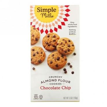 Simple Mills, アーモンドパウダークッキー、ザクザクした食感、チョコレートチップ、156g(5.5オンス)