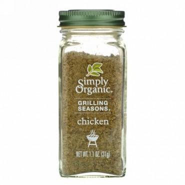 Simply Organic, グリルシーズンズ、チキン、オーガニック、1.1 oz (31 g)
