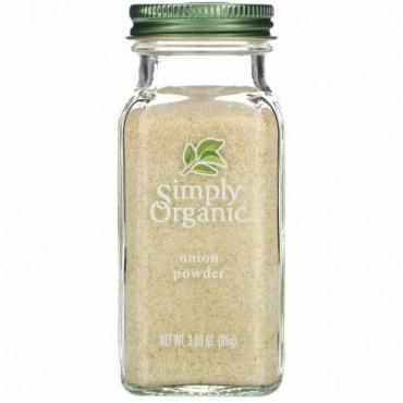 Simply Organic, オニオンパウダー 3.0 oz (85 g)