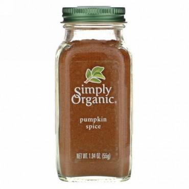 Simply Organic, パンプキンスパイス、1.94 oz (55 g)