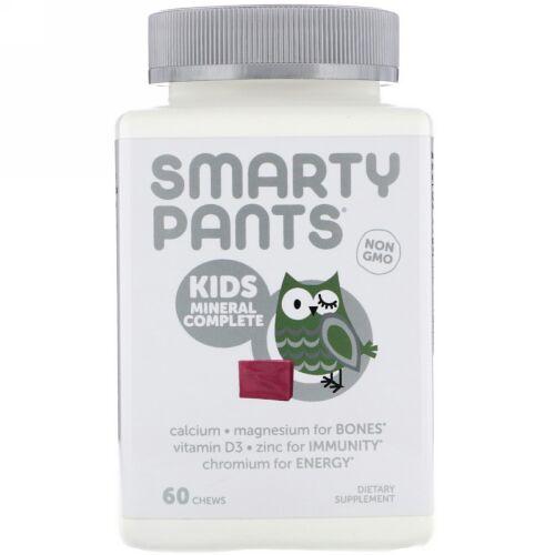 SmartyPants, Kids Mineral Complete(キッズミネラルコンプリート)、マルチミネラル、ミックスベリー、ソフトキャンディ60粒