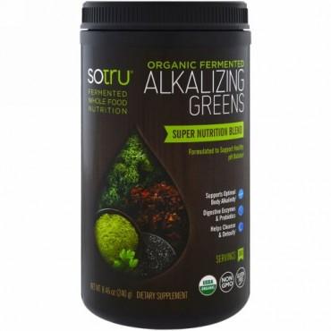 SoTru, オーガニック発酵アルカリ化グリーン、8.46 oz (240 g) (Discontinued Item)