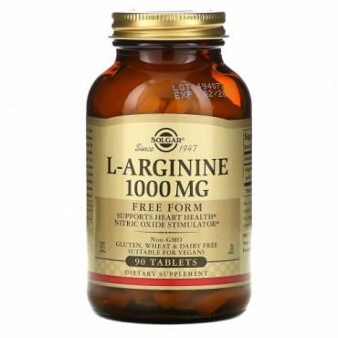 Solgar, L-Arginine, Free Form, 1,000 mg, 90 Tablets