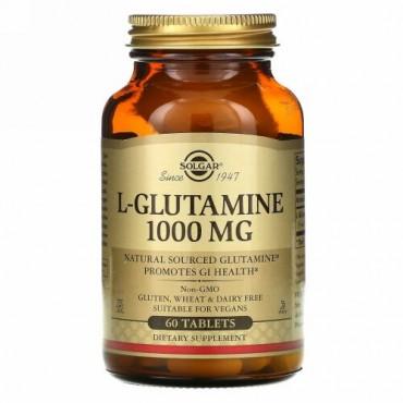 Solgar, L-グルタミン、 1000 mg、タブレット60 錠