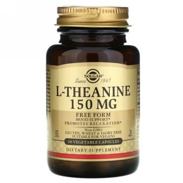 Solgar, L-テアニン、自由形状、 150 mg、 60ベジキャップ