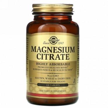Solgar, クエン酸マグネシウム 120 錠