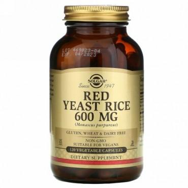 Solgar, 赤酵母米、600mg、植物性カプセル120個