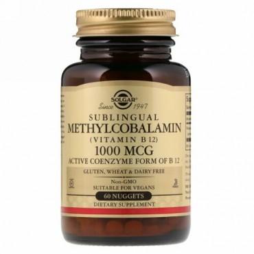 Solgar, ソルガー, サブリンガル メチルコバラミン (ビタミン B12), 1000 mcg, 60 ナゲッツ