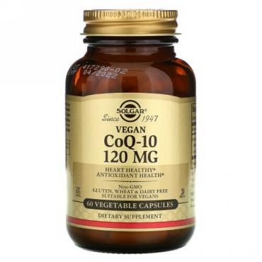 Solgar, 植物性CoQ-10、120mg、植物性カプセル60粒