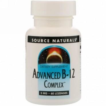 Source Naturals, 先進的なB-12コンプレックス, 5 mg, 60錠